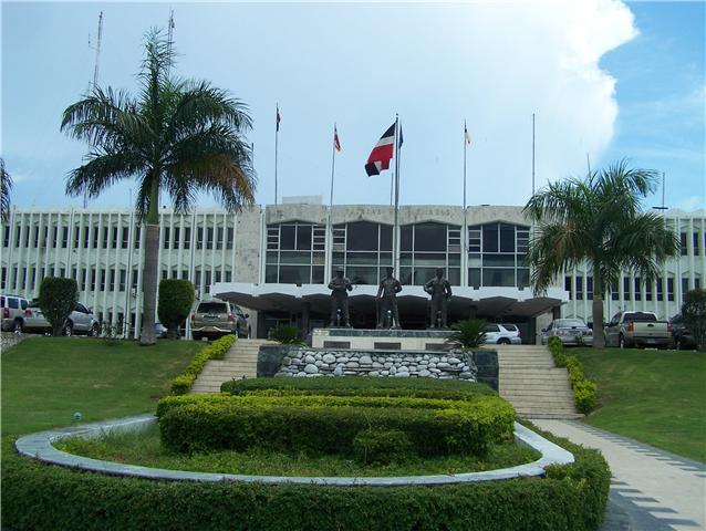 foto-frontal-Ministerio-de-las-Fuerzas-Armadas
